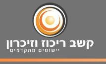 לוגו אתר קשב ריכוז וזיכרון