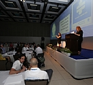 The 2-nd Access Israel Conference, 2014