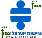 אודות נגישות ישראל צפון - נ.י.צ.