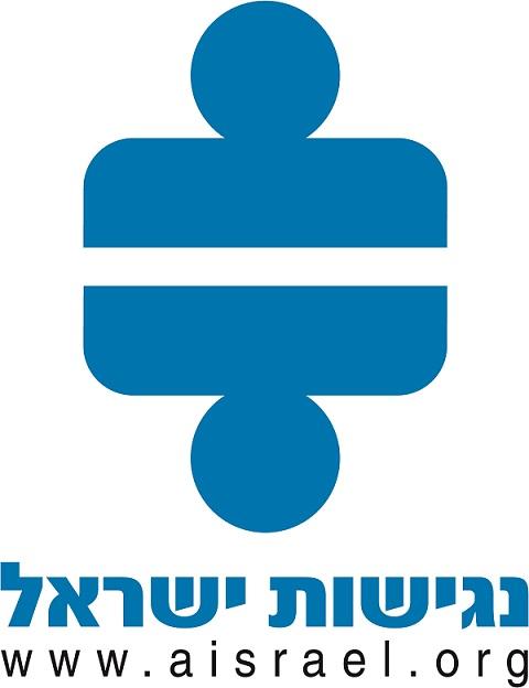 לעמותת נגישות ישראל דרושים מדריכים עם מוגבלות