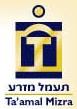 לוגו אורטופדיה