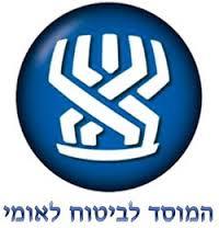 סמל המוסד לביטוח לאומי