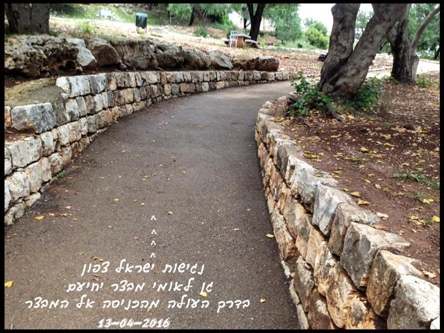 השביל מהכניסה אל המבצר