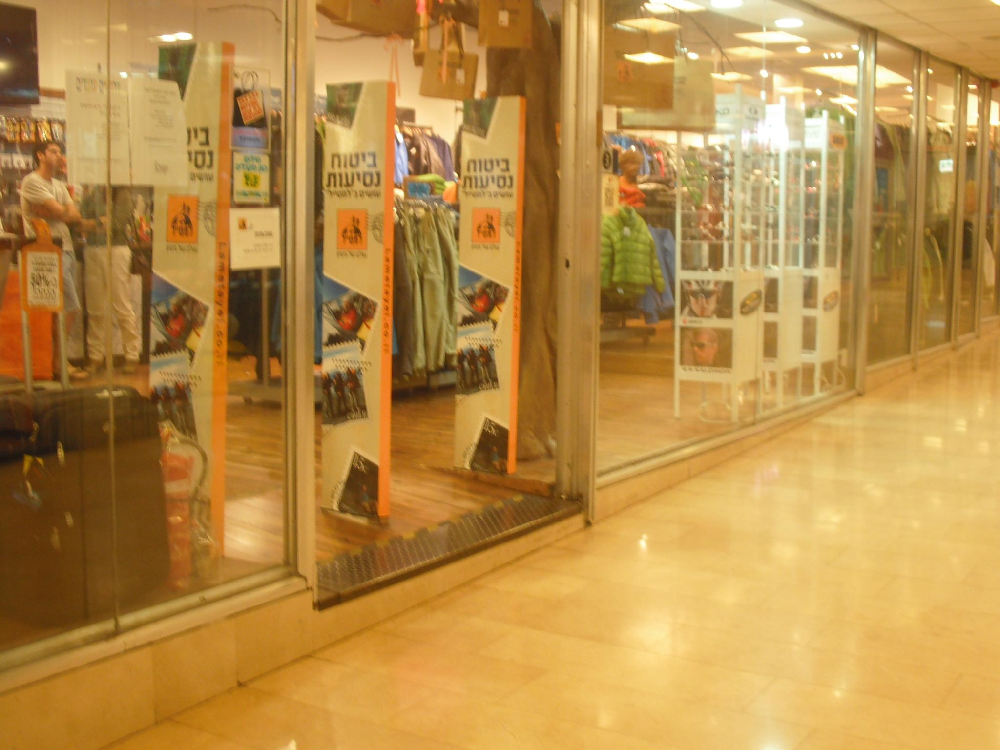 מעבר משופע-סף גבוה בכניסה לחנויות