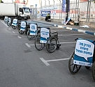 Campaign:All the Excuses are Taken (Tel Aviv)