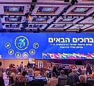 ועידת נגישות ישראל ה-7 - אלבום 2