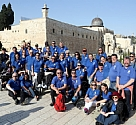 """טיול בירושלים - אורחים מחו""""ל בוועידת נגישות ישראל ה-6"""