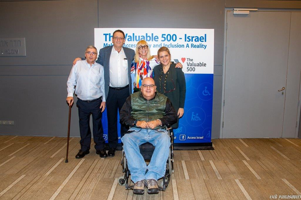 From right to left: Michal Rimon – CEO of Access Israel, Yuval Wagner – Founder and President of Access Israel, Caroline Casey, Oded Eran – Chairperson of Bank HaPoalim, Arik Pinto - former CEO of Bank HaPoalim