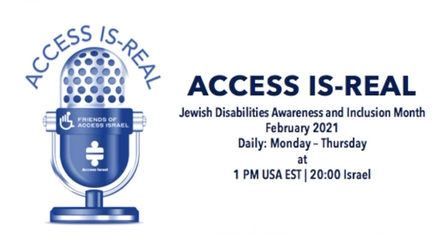The series titled Access Is-Real