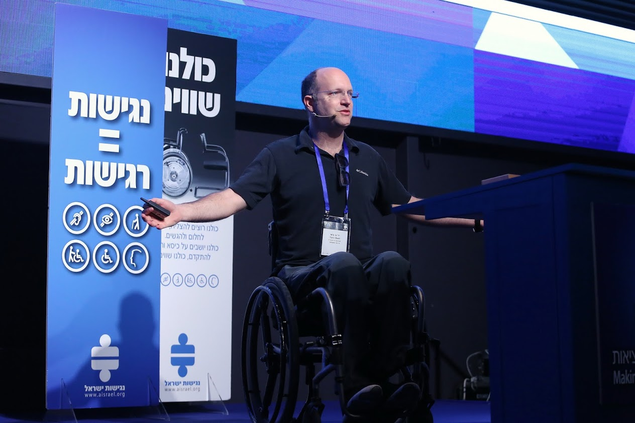 Yariv Bash, co-founder of Space IL